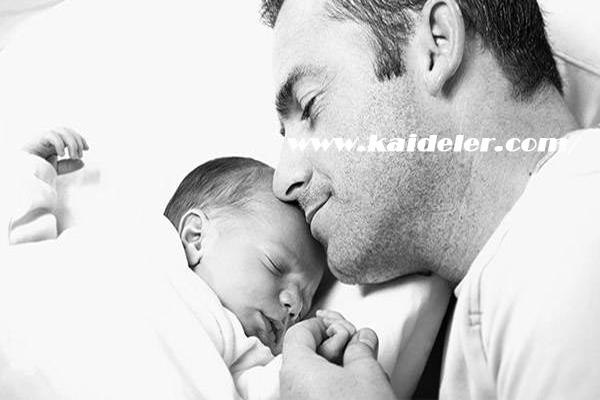 iyi bir baba olmak, nasıl iyi bir baba olunur, iyi baba olmanın yolları