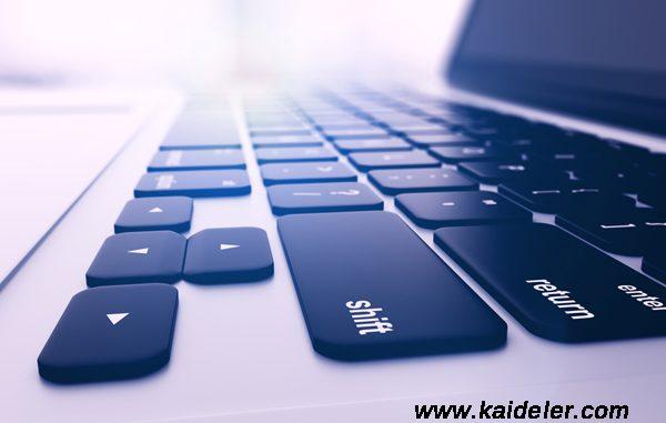 Teknolojinin gelişimi, teknolojinin insanların hayatına etkisi, teknolojinin insanların hayatını etkilemesi